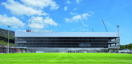 Tissot Arena - E